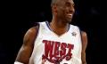 Kobe Bryant Foto newsone.com