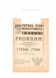 FCM Brasov - U Craiova, Program de meci din 2 noiembrie 1980 Foto: Szakacs Eduard