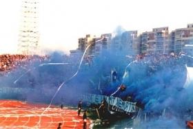 Foto www.fcuniversitatea-craiova.ro