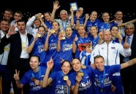 Rusia, la al doilea titlu mondial consecutiv Foto www.sebare.com